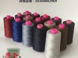 专业生产羊毛触屏手套缝纫线 羊绒手套触摸屏绣花线 触屏导电线