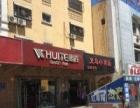 出售吐鲁番市繁华地段正在经营的门面