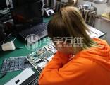 保亭學手機電腦家電維修的培訓班機構