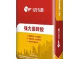 湛江瓷砖胶品牌-瓷砖胶品牌代理-瓷砖胶厂家招商