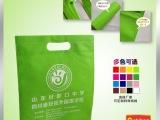 厂家无纺布袋定做 环保袋 平口袋 冲孔袋  可印logo免费排版