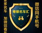 深圳出售各种正规抵押车质押车全款带大本车辆