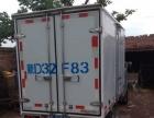 低价单排箱货出售