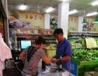 转让海沧-新阳工业区120㎡超市13万元