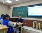 学习雅思口语课程,就到新侨国际,外教授课,小班上课