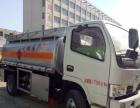 转让 油罐车东风国五5吨流动加油车低价出售