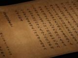 南京古董古玩鑒定交易
