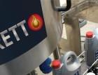 德國機油銳途0W20全合成車用潤滑油誠招成都代理商