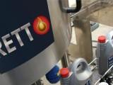 德国机油锐途0W20全合成车用润滑油诚招成都代理商