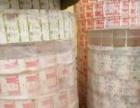 中国专业食品袋回收塑料袋回收我第一
