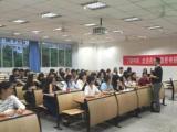 德阳医学考研辅导,考研英语补习,考研数学,考研政治
