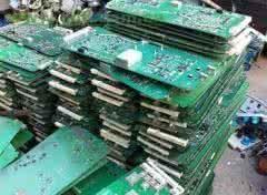 苏州高价上门回收电子产品废旧线路板电子厂废料交换机回收