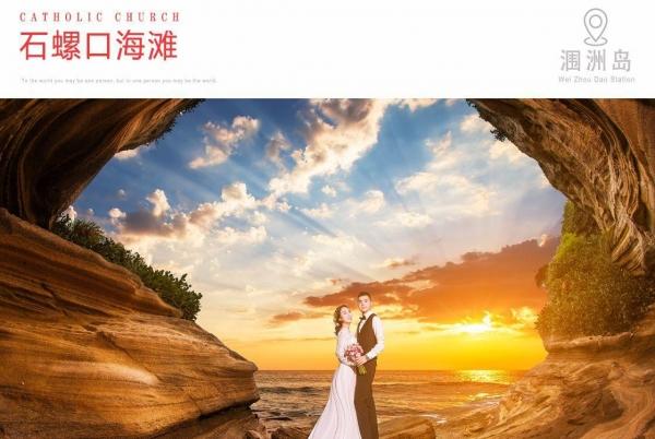 去广西北海婚纱摄影拍海景照2999元,拍摄费用全包