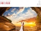 广西北海拍海景婚纱照费用5999包三天两晚酒店住宿
