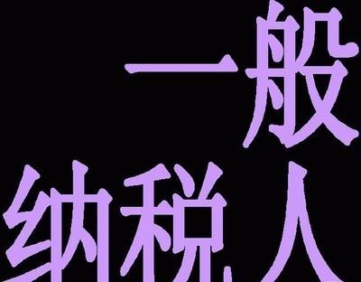 肥西县华凤国际商住楼附近代理记账跨区变更公司地址找张娜娜会计