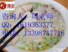 鱼头米粉焖肉米线专业技术培训