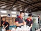 金美途玻璃水防冻液车用尿素生产设备机器,品牌授权