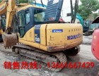 二手原装进口小松130-7挖机有手续可按揭