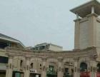 长安广场 新天地商业街 临街旺铺出售