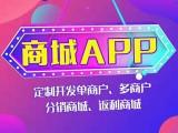 新零售app营销模式,电商新零售商城系统开发