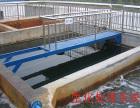 宣城绩溪县承接食品废水处理设备厂家欢迎指点