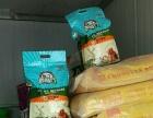 销售狗粮,猫粮各种宠物用品