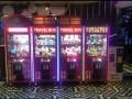 大同市广灵区抓娃娃机夹烟机设备经销商