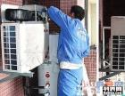 芜湖专业修空调师傅电话,空调维修加氟