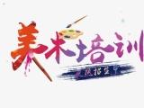深圳青少年成人美术班提供由画,西洋画,雕塑培训