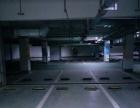 绿地滨湖国际花都停车位 车库 12平米