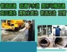 湖里区坂尚路坂上社专业疏通下水道蹬坑马桶不通不收费