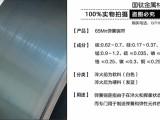 60CrMo3-3弹簧钢板(弹簧钢棒)
