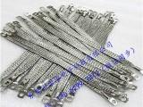 厂家生产制作优质接地线规格参数 电缆桥架接地线型号