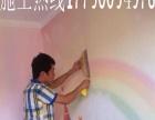 专业贴壁纸师傅 贴壁画 壁纸工 十年经验全市价较低