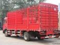 重庆九龙坡发物流专线回头车返空车整车拉货就找物流货运托运信息