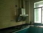东安锦阳家园3室2厅2卫30万元