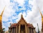 南康旅行社中行国旅,去泰国过夏天吧