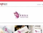 标志logo、商标、VI、画册、折页、包装设计