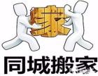 上海临时工外包 上海临时工服务外包公司