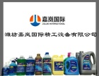 玻璃水防冻液尿素生产设备加盟 汽车用品 投资金额