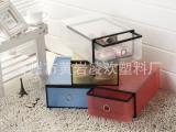 供应PVC女士印花鞋盒  男士PVC鞋盒  工程包边鞋盒  金属