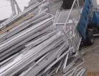 湘潭高价上门回收废旧金属,各种废纸(铜铝铁不锈等)