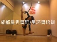 金牛区星秀舞蹈培训 钢管舞零基础指导和基本功组合训练