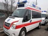 南汇私人救护车出租哪里可以租到