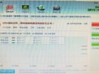 广州大学城宏基ACER笔记本维修