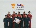 林校路Fedex快递电话 大兴Fedex国际快递公司