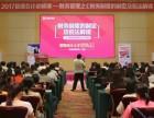北京初级会计证培训 报税 实操 可一对一培训