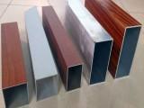 广州市铝方通厂家,广州铝方通价格