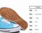 帆布鞋鞋加盟 鞋 投资金额 1万元以下