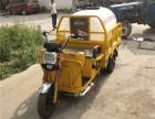 低碳环保电动洒水车小型洒水车三轮洒水车 市政乡镇街道洒水车